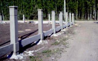 Как выбрать и установить столбы для забора бетонные?