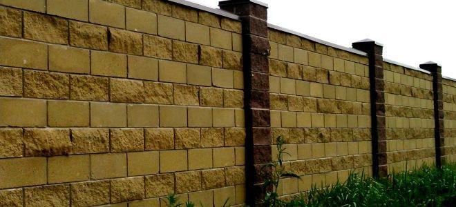 Строим забор из блоков «рваный камень»